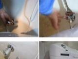 宝鸡中财专业水电安装 改造、维修 诚信服务