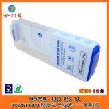 深圳优质的电子产品包装盒销售价格合理的PVC包装盒