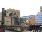 承接全国各地整车及零担货物运输,诚信合作
