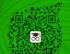 马驹桥暑期班1080元/月,学习下学期英语,语文,数学为主