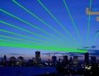 广州镭平激光投影,户外大功率激光灯定制厂家