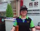 炫多加盟 特色小吃 投资金额 1-5万元