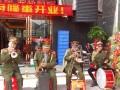 武汉口袋秀庆典公司威风锣鼓/腰鼓队/女子水鼓舞/开业庆典演出
