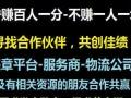 湖北武汉**查询,异地委托书,年检年审,现场单缴费