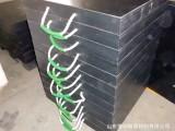厂家直销高分子聚乙烯支腿垫板承重30吨吊车支腿垫板价格