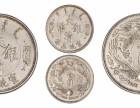 重庆江北哪里有免费鉴定古董钱币的正规机构