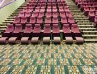 上海定制电影院防火阻燃满铺地毯 消防B1级