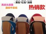2014新款平底蛋卷鞋圆头浅口妈妈鞋舒适软底孕妇鞋驾车鞋厂家直供