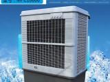 單冷型蒸發制冷風扇雷豹MFC16000
