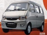 新长安面包车带空调,长期承接长短途用车