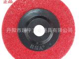 批发爱丁保尼龙轮100 12 红色纤维抛光轮 磨光片 磨具大量现货