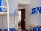 【长沙哪里有的房子出租】短租房、日租房。