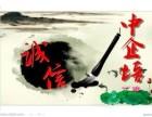 青岛城阳注册商标