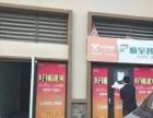 城东地铁口旁合能十里锦绣 独立临街商铺急售