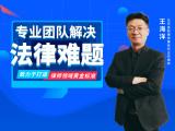 昌平区网贷律师收费
