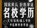 深圳福永2021全日制大专火热招生中,难度低