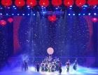 承接晚会舞台搭建 灯光音响LED屏租 场景布置服务