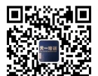 天一培训邹平2016最热网络推广营销