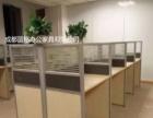 互联网电销企业精选办公位隔断工位可定制办公桌员工桌