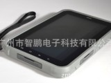 【军工品质】7寸USB防摔超远读距移动采集有源RFID安卓3G平