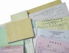 文峰印刷厂:宣传册、书刊杂志、精美礼盒、手提袋制作