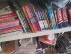 大量图书论斤卖,外地可以送快递
