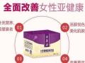 思妍金巢安多少钱一盒 在哪里购买?