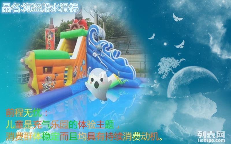 充气城堡 充气蹦蹦床 充气滑梯 充气水池