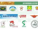 蘇州金禾通廠家專業生產一物一碼可追溯防偽腳環