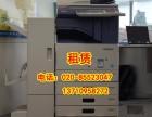 广州经济开发区出租复印机