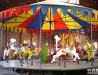 儿童户外游乐设施旋转木马 木马批发 厂家 室外玩具价格