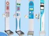 身高体重测试仪器用途广泛市场广阔