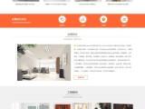 专业制作家具公司企业网站 办公家具双语网站设计