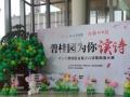 梅州汇星承接高端活动策划开业庆典商业演出灯光音响