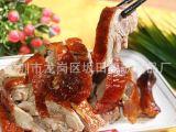 农业【美味鲜】有机绿色肉类绿色健康食品优质烧鹅半成品鹅供应