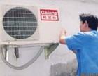 东营专业安移空调 空调拆装 维修 打孔