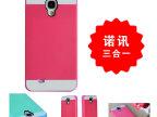 韩国双色保护壳 诺讯i9500手机壳 S4硅胶防摔外壳 三合一手机套