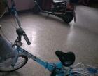 九成新自行车转让
