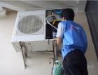 新野专业家电维修 新野专业上门维修空调洗衣机