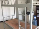 低價處理鐵藝上下床雙層床宿舍床員工床宿舍床