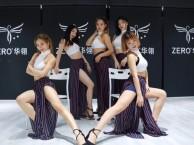 沙坪坝职业舞蹈老师舞编舞蹈演员零基础培训 一次收费终身免费