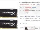出售自用微星红龙970显卡和DDR4双条8G金士顿内存