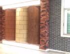 厂家专业生产外墙柔性面砖 杭州柔性石材厂家 仿石软瓷供应厂家