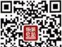天猫家装e站全球双11狂欢节