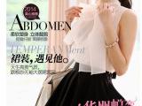 韩国代购显瘦中长款连衣裙 欧根纱无袖上衣大摆裙 套装两件套