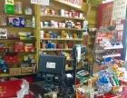 大型小区正对面营业中超市出兑转让
