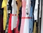 广州一线大牌欧时力品牌折扣店货源女装进货渠道哪里找
