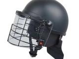 防暴头盔 . 保安防暴头盔 - 德式防暴头盔