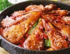 奇味干锅加盟费多少钱奇味干锅加盟热线