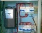 娄底维修/安裝水电,马桶,专业高空外墙改管